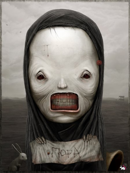 Anton Semenov - Morning.jpg