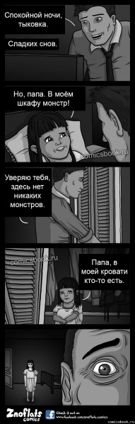 Файл:Somebody under the bed (Holy Bricks).jpg