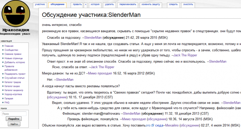 Файл:Brokenpageproof.png
